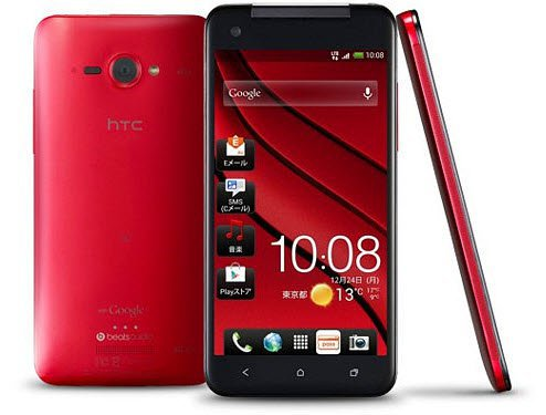 HTC 5 Inch Android Smartphone