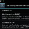 Connect Nexus 7 to Computer