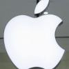 Apple Live Event