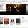 iTunes-12.png