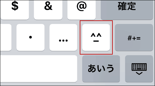 unicode smiley key