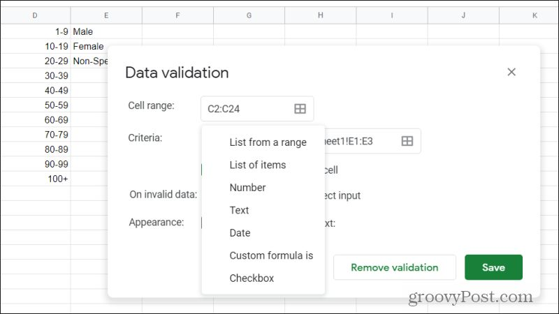data validation criteria