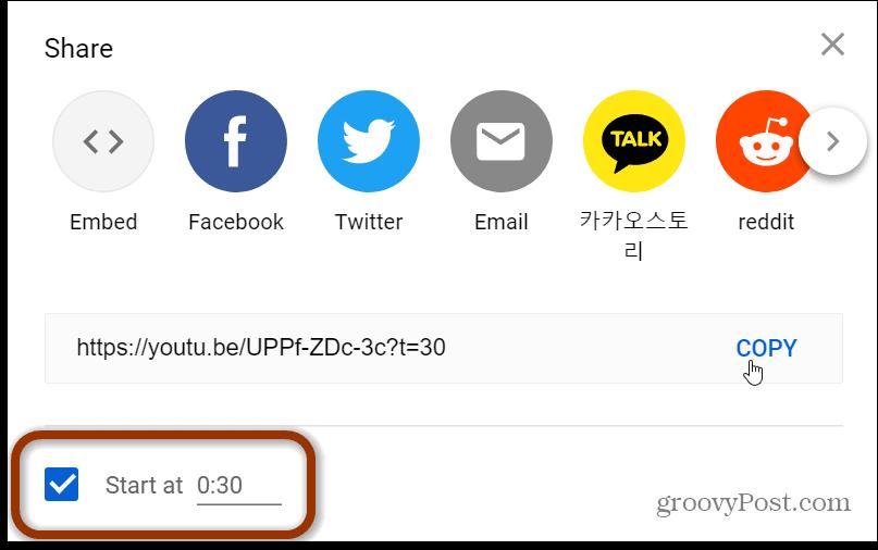start video time