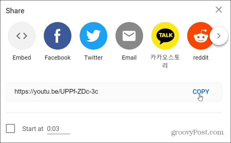 YouTube Share Button